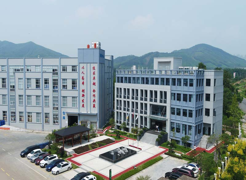 zhejiang Namei material Co.,ltd